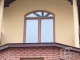 okno PCV złoty dąb z łukiem